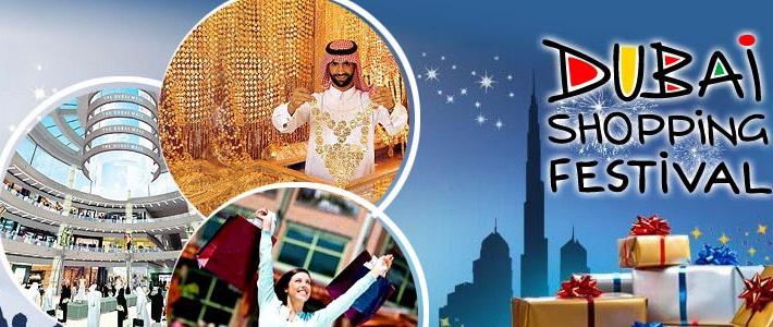 Dubai Shopping Festival – All About It!